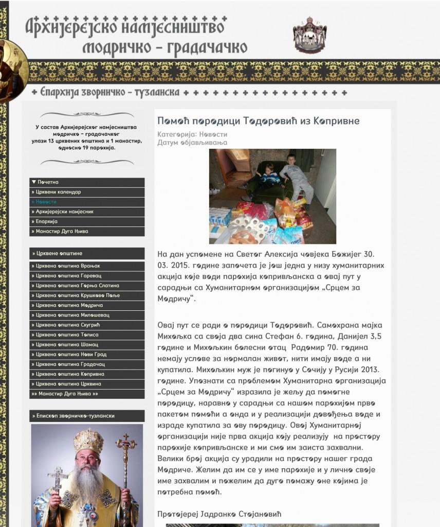 WEBPAGE_20150401_195137