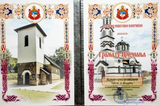 2015-07-28-HO-SZM-SASTANAK-U-MODRICI-PRIZNANJE SPC
