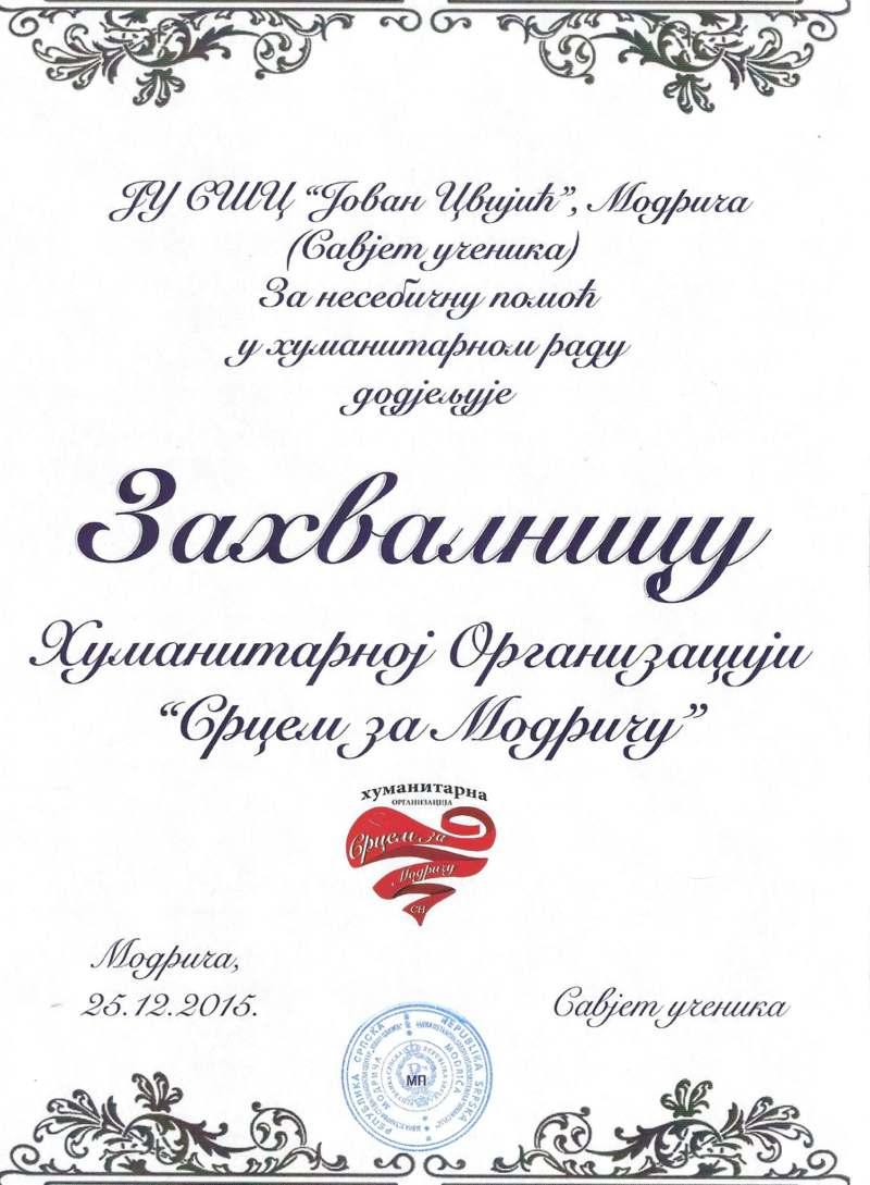 """ZAHVALNICA SAVJETA UČENIKA JU SŠC """"JOVAN CVIJIĆ"""""""