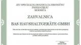 2016-12-30 HO SZM MAŠINA ZA BOLNICU (8)